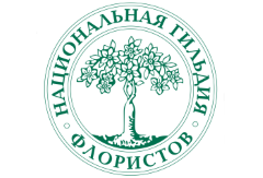 Russian National Guild of Florists